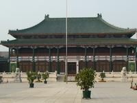 La Biblioteca Nacional de China,
