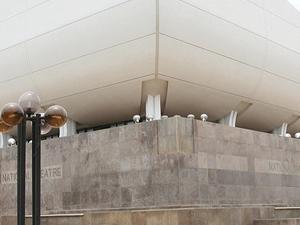 Teatro Nacional de Accra