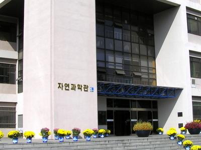 Natural Sciences Building