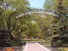 Gates To North Dakota State University