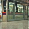 Hougang MRT Station