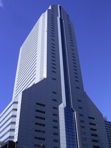 NEC Super Tower