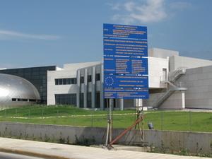 Museo Arqueológico de Patras