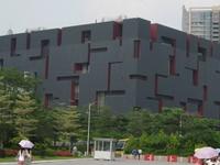 Guangdong Museum