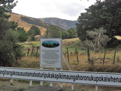 Taumata Sign