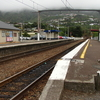 Ngaio la estación de tren