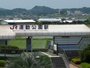 Undōkōen Station