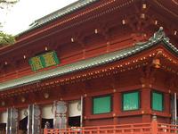Rinnō Ji