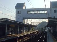 Nishi Kani Station