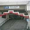 Nishikujō Station