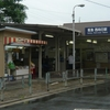 Nishi-Mukō Station