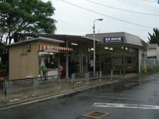 Nishi Muko Station West