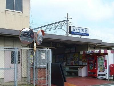 Nishitetsu Shingū Station