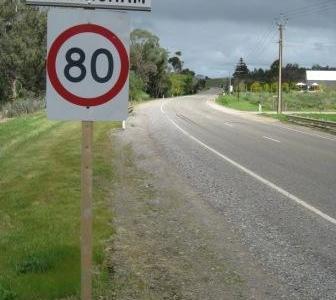 Northern Entrance Sign Of Leasingham