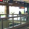 Admiralty MRT Station