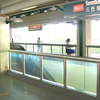 Sembawang MRT Station Platform