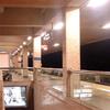 Yio Chu Kang MRT Station
