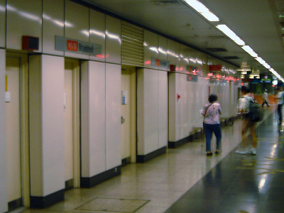 NS18 Braddell MRT Station Platform