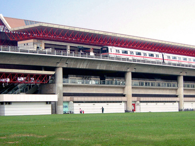 Exterior View Of Jurong East Station
