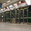 Platform Of NS20 Novena MRT Station