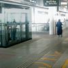 Woodlands MRT Station