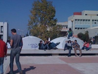 NTUA Campus