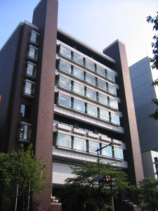 Nihon University Head Office