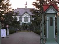 Universidad de Mujeres de Nara