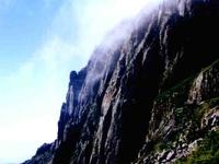 Mount Nyangani