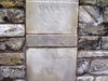 Close-up Of Two Of The Marble Vault Tablets