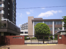 Ochanomizu University South Gate Entrance