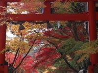 Ōharano Shrine