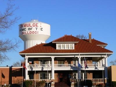 Okmulgee Lounge