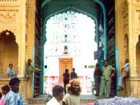 New Rangji Temple