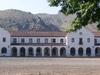 Train Station Caliente