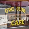 Owl Club and Steakhouse