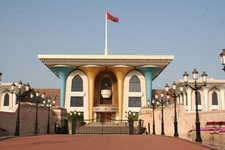 Oman Muscat Sultans Palace