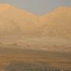 One Of Eight Natural Regions In Peru