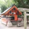One Of Sumiyoshi Taisha's Kaku-torii
