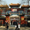 Onghe Temple Entrance