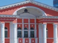 Nacional Acadêmico de Ópera e Ballet Theatre