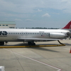 Northwest Florida Regional Airport