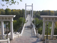 Orenburg Ural Bridge Front View