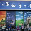 Orlando Magic - Amway Center