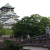 View Of Osaka Castle