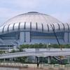Osaka Dome