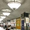 Platform (Midōsuji Line) Sinsaibashi Station