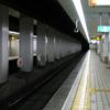 Ogimachi Station