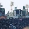 Osaka Stadium
