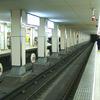 Higashi-Umeda Station Platform